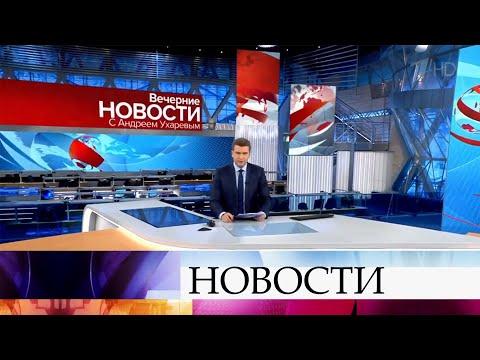 Первый канал, Белоруссия, коронавирус