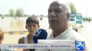 Saadi town changed into stream Subscribe to the Official 24 News YouTube Channel:...