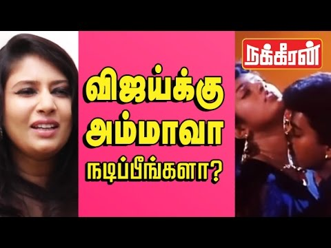 If-a-Chance-for-Vijays-mother-Role-Sangavis-Reaction
