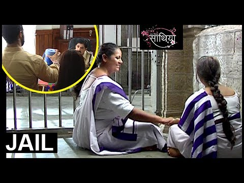 Gopi And Kokila JAILED | Jaggi Brings Food For The