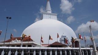 Anuradhapura Sri Lanka  City new picture : Anuradhapura, Sri Lanka