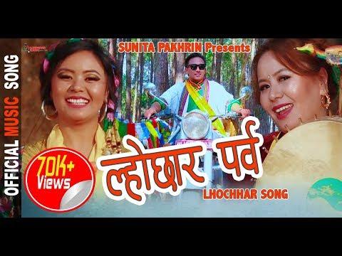 (Lhochhar Song | LHOCHHAR PARBA | Sunita Pakhrin... 4 minutes, 54 seconds.)
