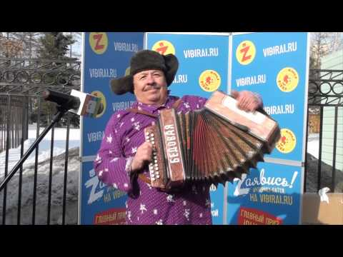 Александр Выдрин, 61 год