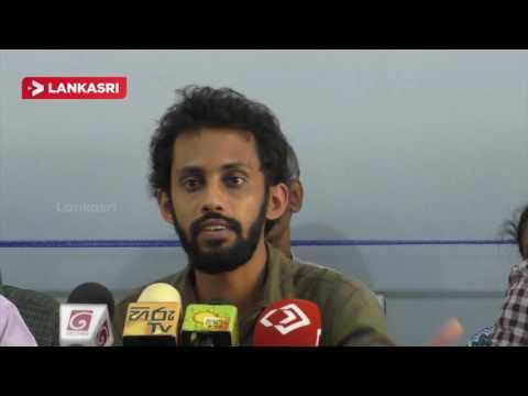 Lahiru-Veerasekara-Press-Meet