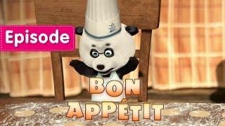 Masha and The Bear - Bon appétit! (Episode 24) New cartoon for kids 2016!