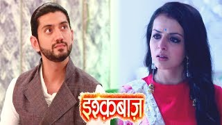 In Star Plus serial Ishqbaaz, Omkara & Gauri's Ishqbaazi begins differently.. they turn each other's support.. Upcoming Twist.. ➤Subscribe Telly Reporter @ http://bit.do/TellyReporter➤SOCIAL MEDIA Links: ➤https://www.facebook.com/TellyReporter➤https://twitter.com/TellyReporter➤https://www.instagram.com/TellyReporter➤G+ @ https://plus.google.com/u/1/+TellyReporter