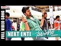 Next Enti Full Video Song || Nenu Local Full Video Songs || Nani, Keerthi Suresh || Devi Sri Prasad