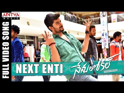 Next Enti Full Video Song || Nenu Local Full Video Songs || Nani, Keerthi Suresh || Devi Sri Prasad