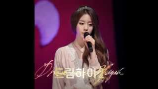 [Dream High 2 OST. 8] Jiyeon - Day after Day (하루하루) [OFFICIAL Ver.] (드림하이 2) [HD]
