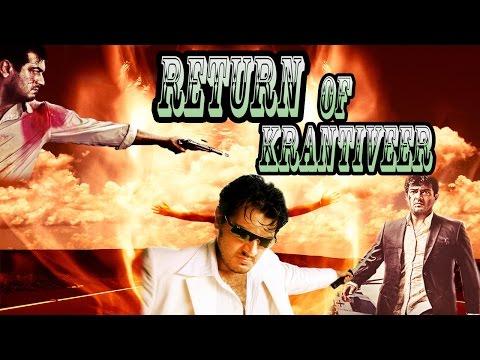 Krantiveer Full Movie Free Download