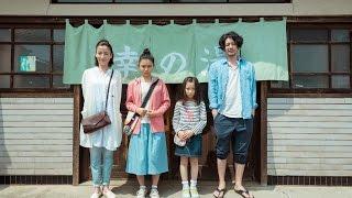 "Nonton หนังดี งานนี้มีเสียน้ำตา""Her Love Boils Bathwater 60 วัน เราจะมีกันตลอดไป""l Cast & Crew ดูหนังสด Film Subtitle Indonesia Streaming Movie Download"
