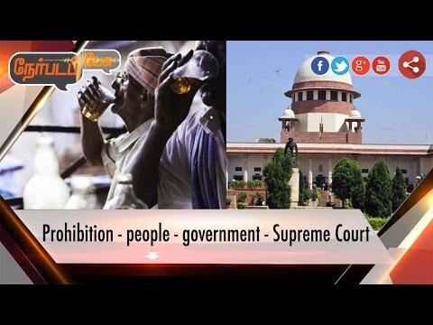 Nerpada-Pesu-Prohibition--people--government--Supreme-Court-30-09-16