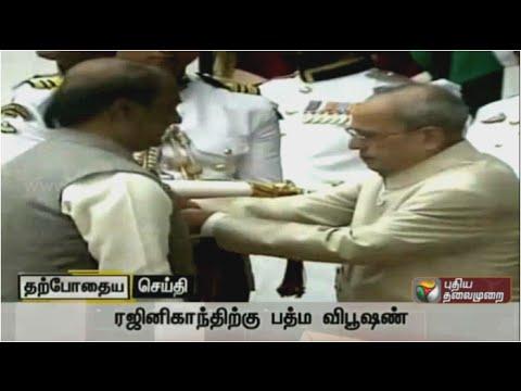 Superstar-Rajinikanth-receives-Padma-Vibhushan-award