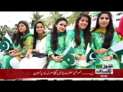 لیاقت نیشنل اسپتال کی جانب سے یوم آزادی پاکستان کی تقریب کا انعقاد