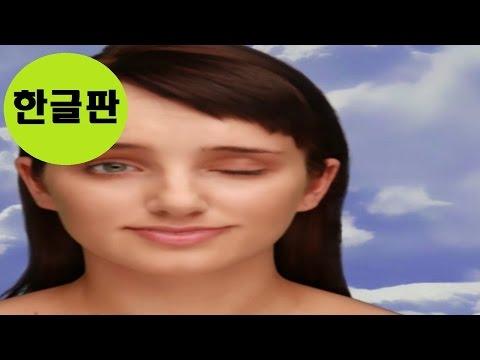 [한글자막] 퓨디파이/Pewdiepie - 소아성애 프로그램?