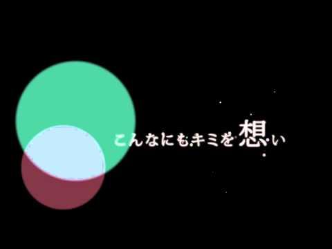 BIGBANG – Haru Haru (Japanese Ver.) TEASER