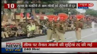 India cancels Wagah border flag lowering ceremony | National News Centre