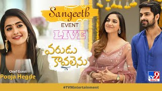 Varudu Kaavalenu Sangeeth Event LIVE | Naga Shaurya | Ritu Varma | Pooja Hegde