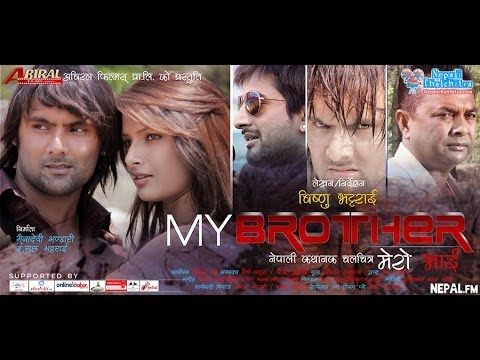 My Brother - Short film
