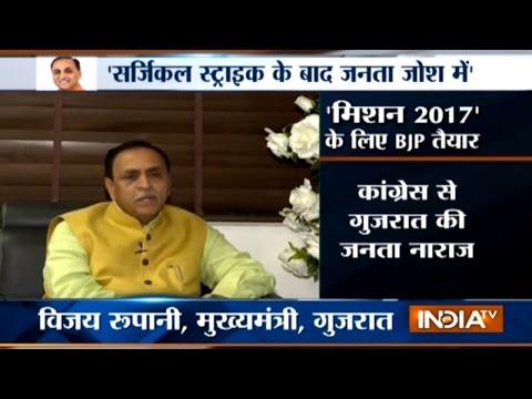 Patidar Movement will have no effect on BJP in Gujarat, says Vijay Rupani