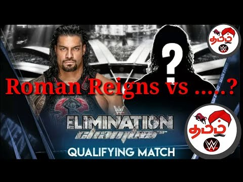 elimination chamber qualifying match Roman Reigns vs....?