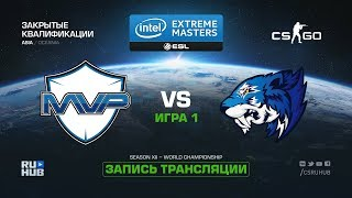 MVP PK vs Flash - IEM Katowice Qual AS - map1 - de_mirage [CrystalMay]