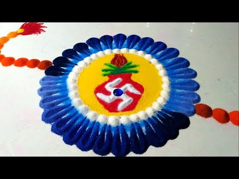 Very easy and  beautiful rakhi rangoli design for students.