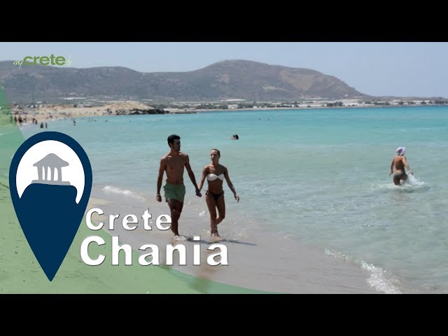 Falassarna Beach – Chania