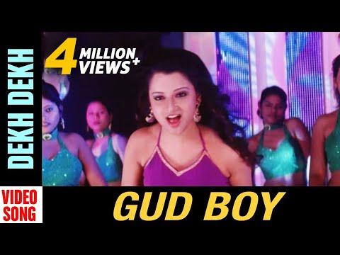 Video Gud boy Odia Movie || Dekh Dekh | Video Song | Arindam Roy, Priya Choudhury download in MP3, 3GP, MP4, WEBM, AVI, FLV January 2017