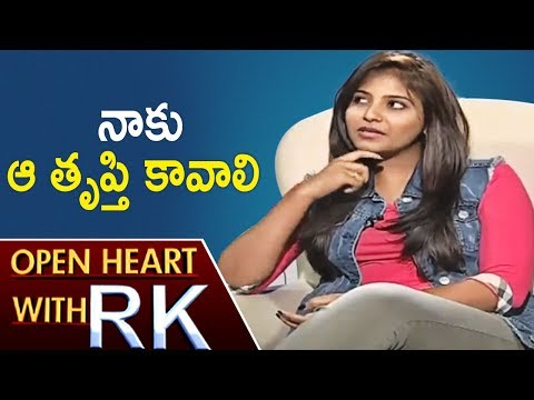 Actress Anjali Shares Her Views On Selection Of Films |Open Heart With RK