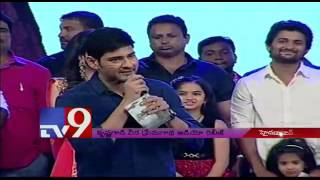 Nonton Mahesh Babu Speech at KGVPG Audio launch Film Subtitle Indonesia Streaming Movie Download