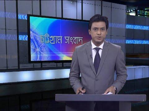 06 PM News || সন্ধ্যা ৬টার সংবাদ || 11 July 2020 || ETV News