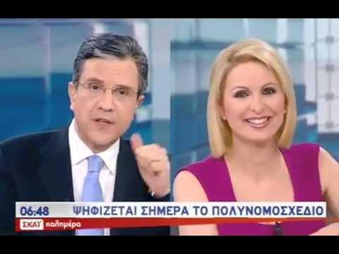 ΤΣΕΓΚΟΥ ΜΑΓΔΑ - Κυριακή των Βαΐων 28/04/2013 Α' ΜΕΡΟΣ.