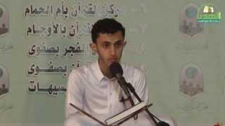 المتسابق مجتبى محمد آل عمير في مسابقة القرآن المشترك 1434هـ