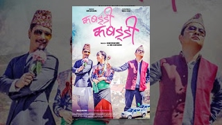 Video KABADDI KABADDI - New Nepali Full Movie Ft. Dayahang Rai, Saugat Malla, Rishma Gurung MP3, 3GP, MP4, WEBM, AVI, FLV Juli 2018