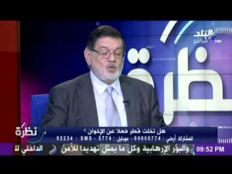 الخرباوي: لهذه الأسباب لن تسلم قطر القرضاوي لمصر