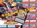 遊戯王DT14BOX開封!