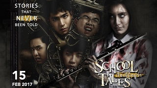 Nonton Official School Tales  2017    Film School Tales Tayang 15 Februari 2017 Film Subtitle Indonesia Streaming Movie Download