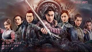 Nonton           Ost   The Legend Of Jade Sword Ost    2018                                                                                                                                        Film Subtitle Indonesia Streaming Movie Download