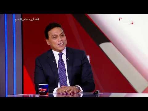 حسام البدري: لست مسئولا عن اعتزال عماد متعب..وأرحب بالعمل معه