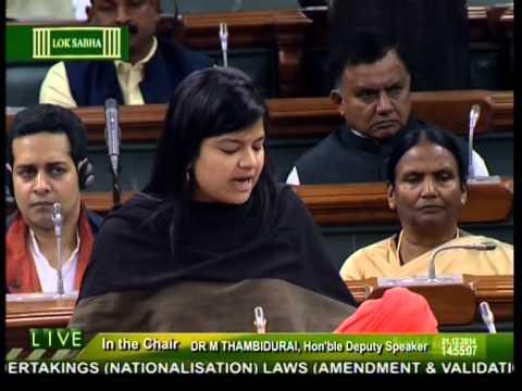Poonam Mahajan speech on Textile Undertakings (Nationalisation) Laws (Amendment Validation) Bill, 2014.