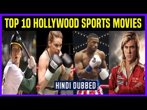 Top 10 Best Hollywood Sports Movies (2000-2020) in Hindi   Best Sports Movies in Hindi