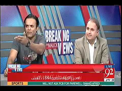 Kashif Abbasi Analysis on NA-120 By-Election in Lahore thumbnail