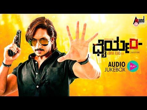 Video Dhairyam | New Kannada Audio Jukebox 2017 | Ajai Rao| Adhithi | Emil | Dr.K.Raju | Shivatejass download in MP3, 3GP, MP4, WEBM, AVI, FLV January 2017