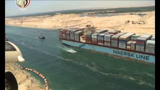 عبور أول قطع بحرية عبر قناة السويس الجديدة