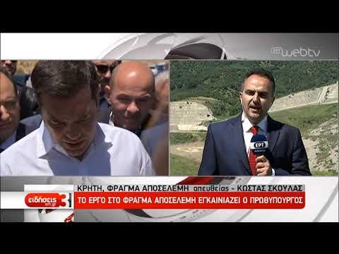 Επιθεώρηση του έργου στο δρόμο Ηρακλείου – Μεσσαράς από τον Πρωθυπουργό | 2/5/2019 |