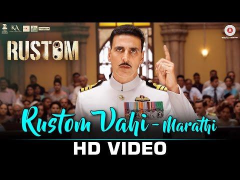 Rustom Vahi (Marathi Version)