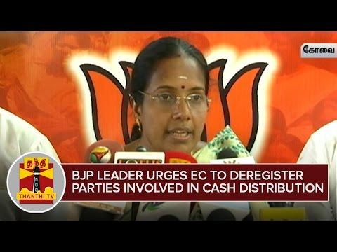 Vanathi-Srinivasan-urges-EC-to-Deregister-Parties-involved-Cash-Distribution--Thanthi-TV