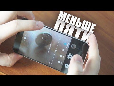 Улучшение камеры для Android: приложение