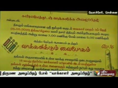 Invitation-creates-awareness-on-voting-in-Velacherry